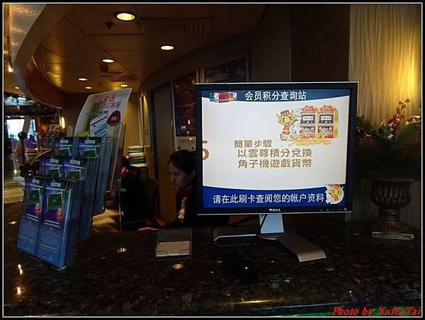 麗星郵輪day2-3船上設施120.jpg