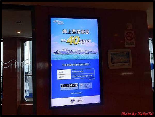 麗星郵輪day2-3船上設施121.jpg