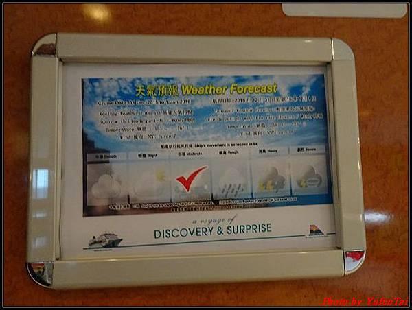 麗星郵輪day2-3船上設施122.jpg