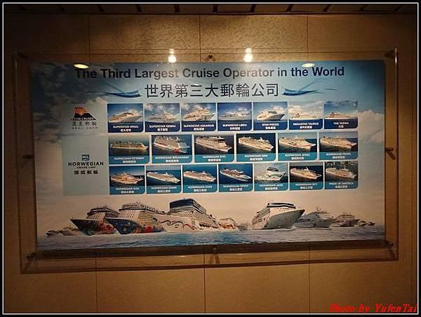 麗星郵輪day2-3船上設施128.jpg