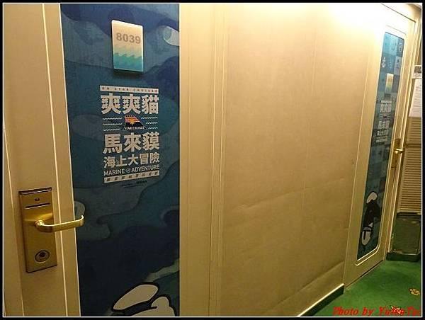 麗星郵輪day2-3船上設施135.jpg