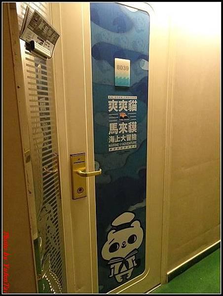 麗星郵輪day2-3船上設施136.jpg