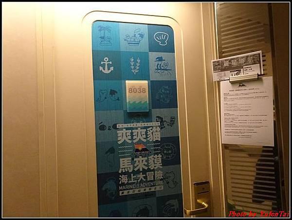 麗星郵輪day2-3船上設施139.jpg