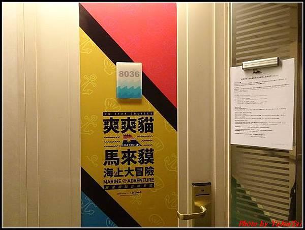 麗星郵輪day2-3船上設施143.jpg