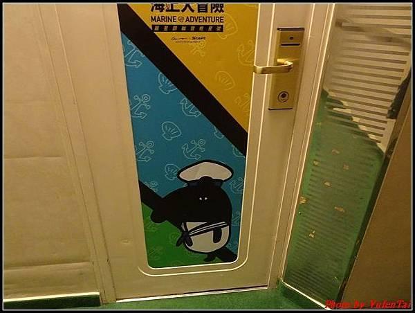 麗星郵輪day2-3船上設施144.jpg