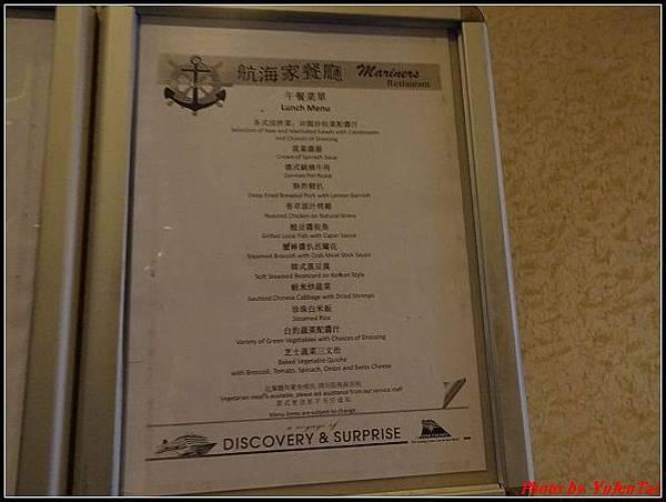 麗星郵輪day2-3船上設施167.jpg