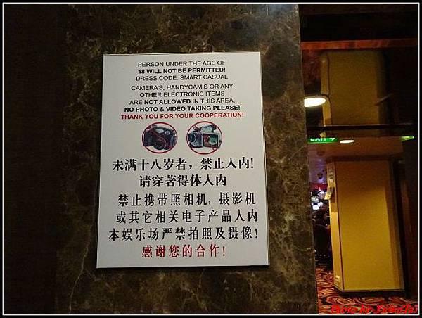 麗星郵輪day2-3船上設施216.jpg
