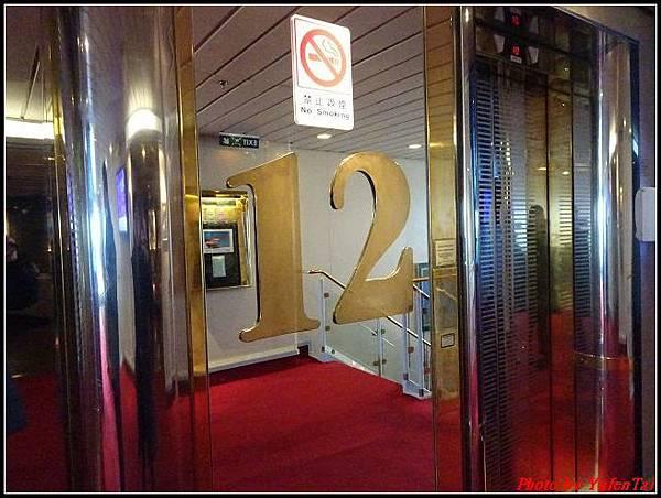麗星郵輪day2-3船上設施237.jpg