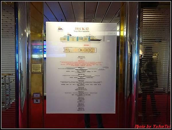 麗星郵輪day2-3船上設施238.jpg