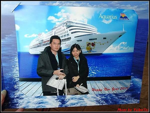 麗星郵輪day2-3船上設施299.jpg