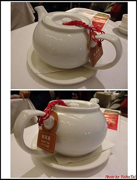 潮品集下午茶05.jpg