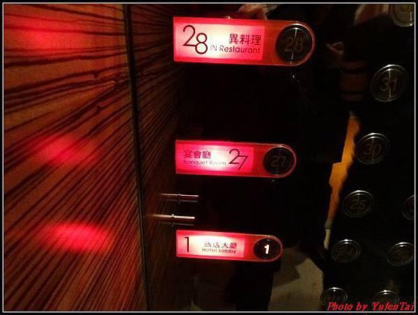 HotelOne住宿068.jpg