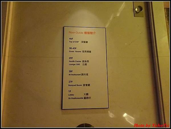 HotelOne住宿069.jpg
