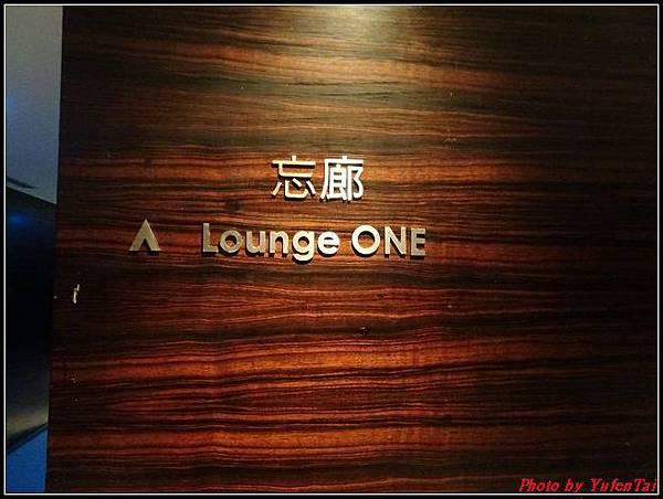 HotelOne住宿111.jpg