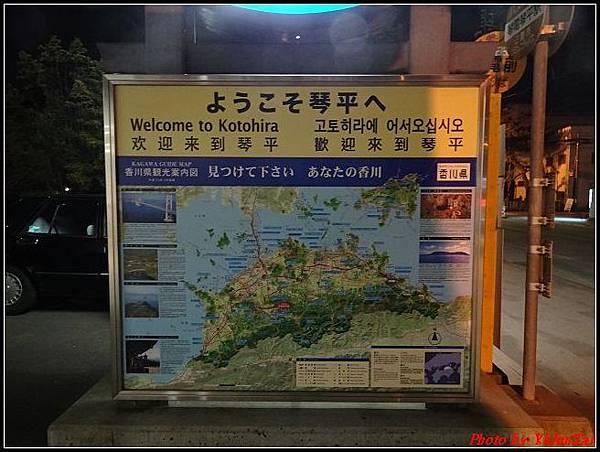 日本-四國之旅day2-8電車019.jpg