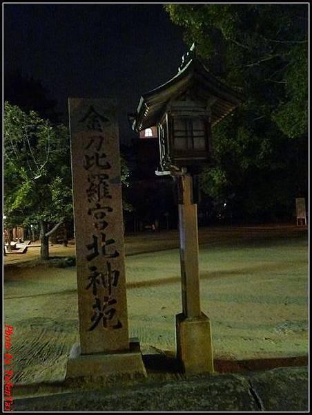 日本-四國之旅day2-8電車027.jpg
