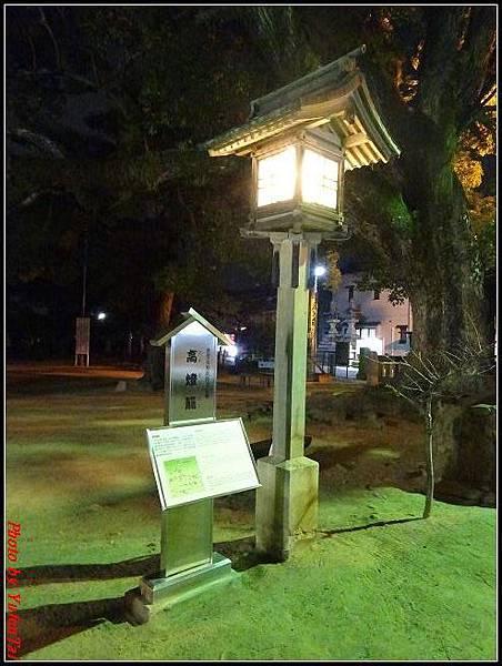 日本-四國之旅day2-8電車031.jpg