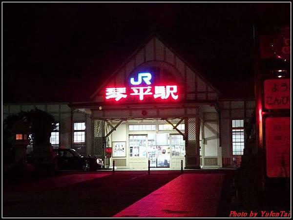 日本-四國之旅day2-8電車034.jpg
