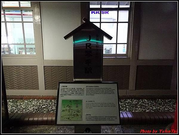 日本-四國之旅day2-8電車038.jpg