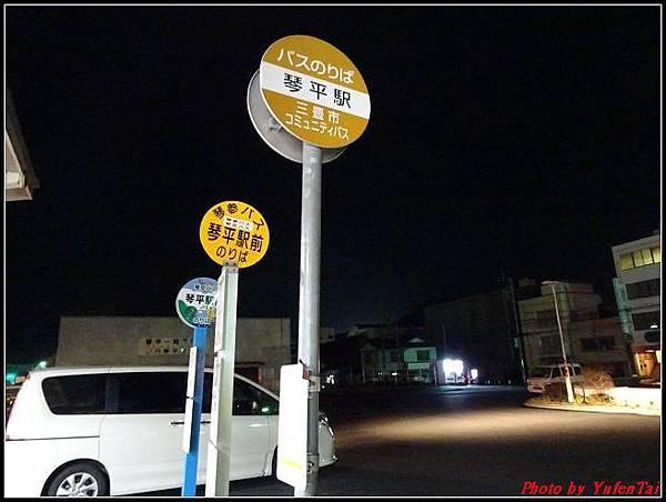 日本-四國之旅day2-8電車040.jpg