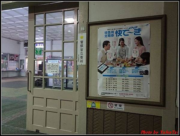 日本-四國之旅day2-8電車042.jpg