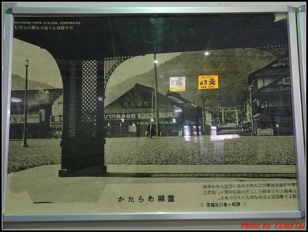 日本-四國之旅day2-8電車052.jpg