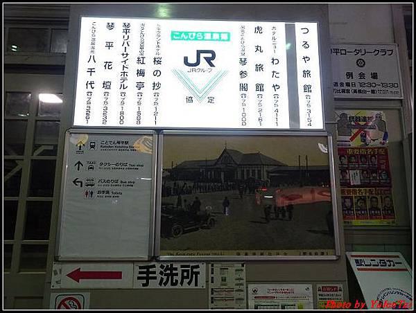 日本-四國之旅day2-8電車054.jpg
