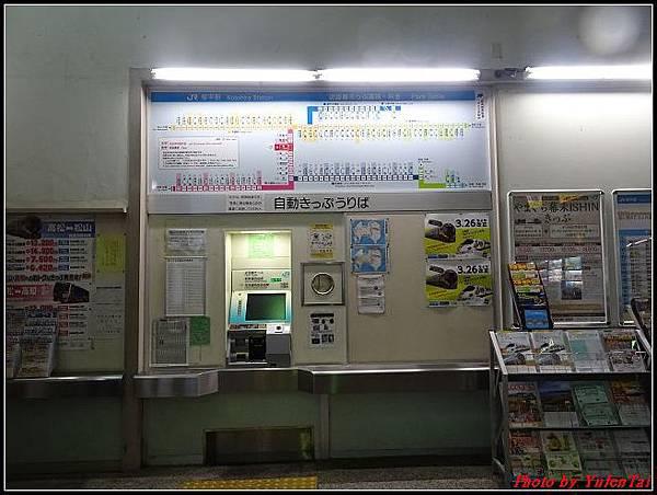 日本-四國之旅day2-8電車055.jpg