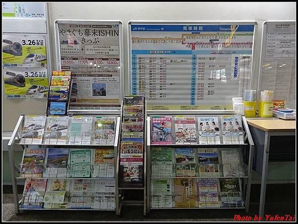 日本-四國之旅day2-8電車057.jpg
