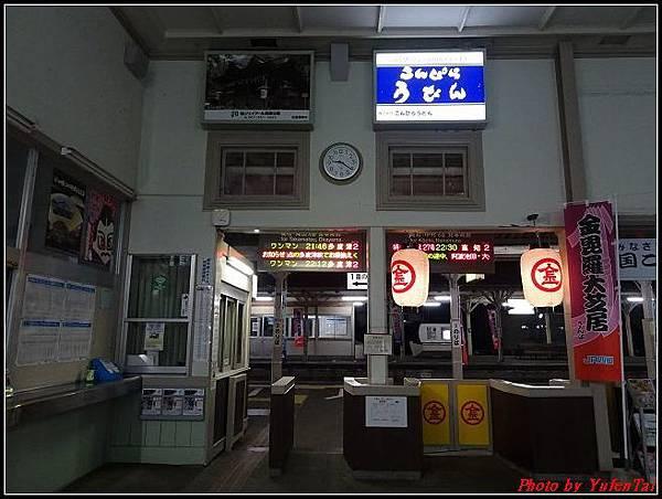 日本-四國之旅day2-8電車058.jpg