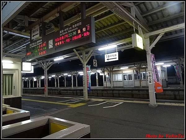 日本-四國之旅day2-8電車062.jpg