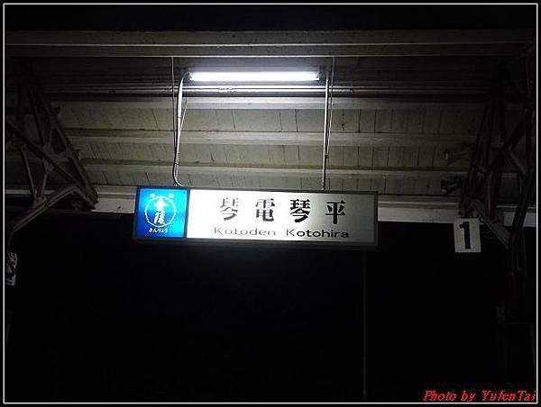 日本-四國之旅day2-8電車068.jpg
