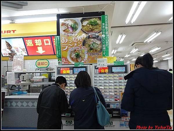 日本-四國之旅day3-5休息站012.jpg
