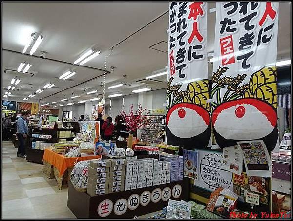 日本-四國之旅day3-5休息站014.jpg