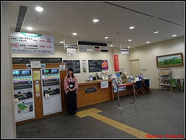 日本-四國之旅day3-6松山城纜車011.jpg