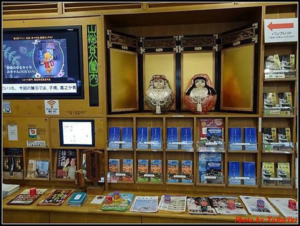 日本-四國之旅day3-6松山城纜車012.jpg