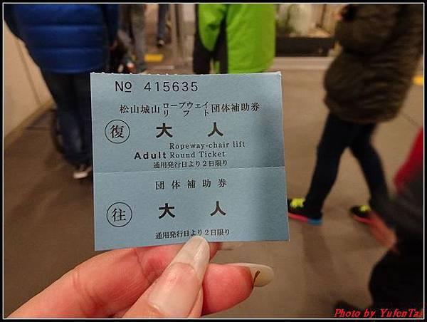 日本-四國之旅day3-6松山城纜車019.jpg