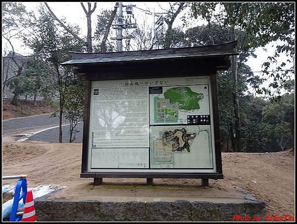 日本-四國之旅day3-6松山城纜車032.jpg