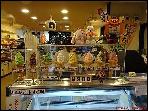 日本-四國之旅day3-6松山城纜車070.jpg