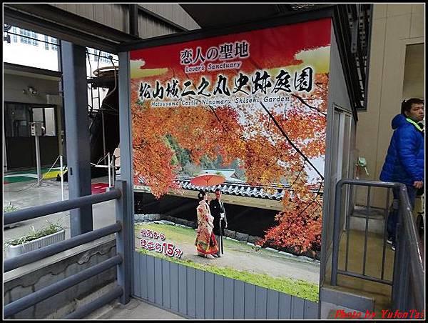 日本-四國之旅day3-6松山城纜車093.jpg