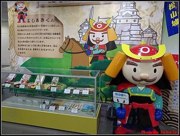 日本-四國之旅day3-6松山城纜車096.jpg