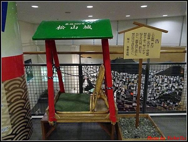 日本-四國之旅day3-6松山城纜車097.jpg