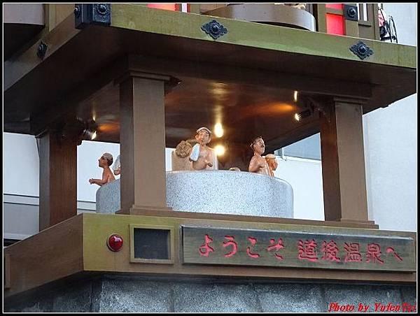 日本-四國之旅day3-7道後溫泉古街漫遊017.jpg