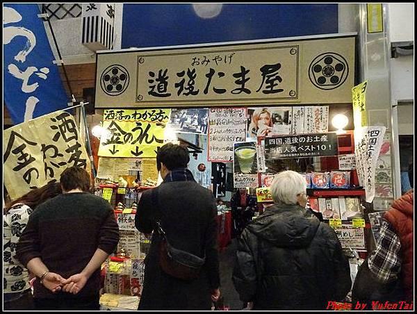 日本-四國之旅day3-7道後溫泉古街漫遊031.jpg