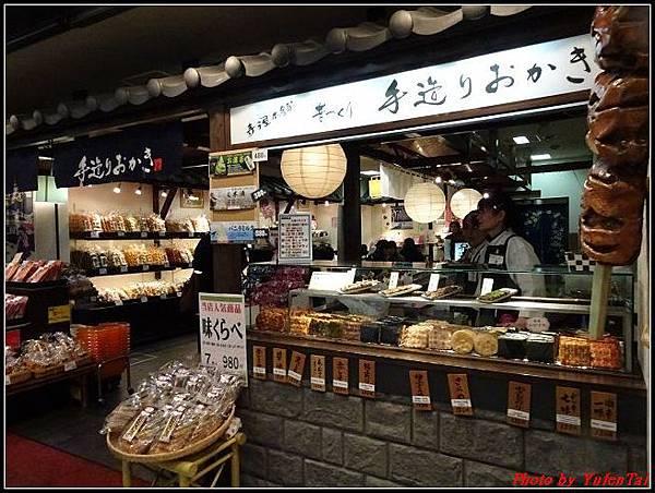 日本-四國之旅day3-7道後溫泉古街漫遊040.jpg