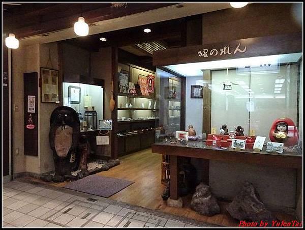 日本-四國之旅day3-7道後溫泉古街漫遊041.jpg