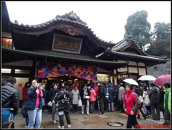 日本-四國之旅day3-7道後溫泉古街漫遊044.jpg