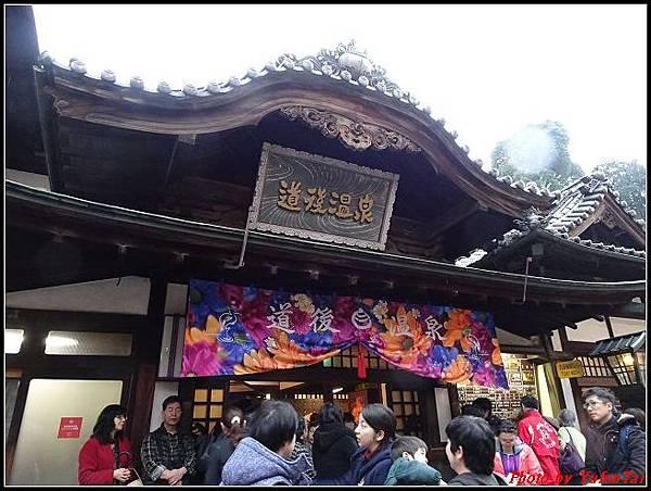 日本-四國之旅day3-7道後溫泉古街漫遊046.jpg