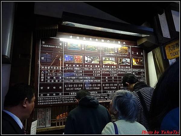日本-四國之旅day3-7道後溫泉古街漫遊048.jpg