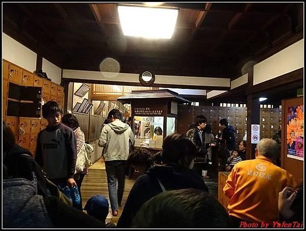 日本-四國之旅day3-7道後溫泉古街漫遊049.jpg